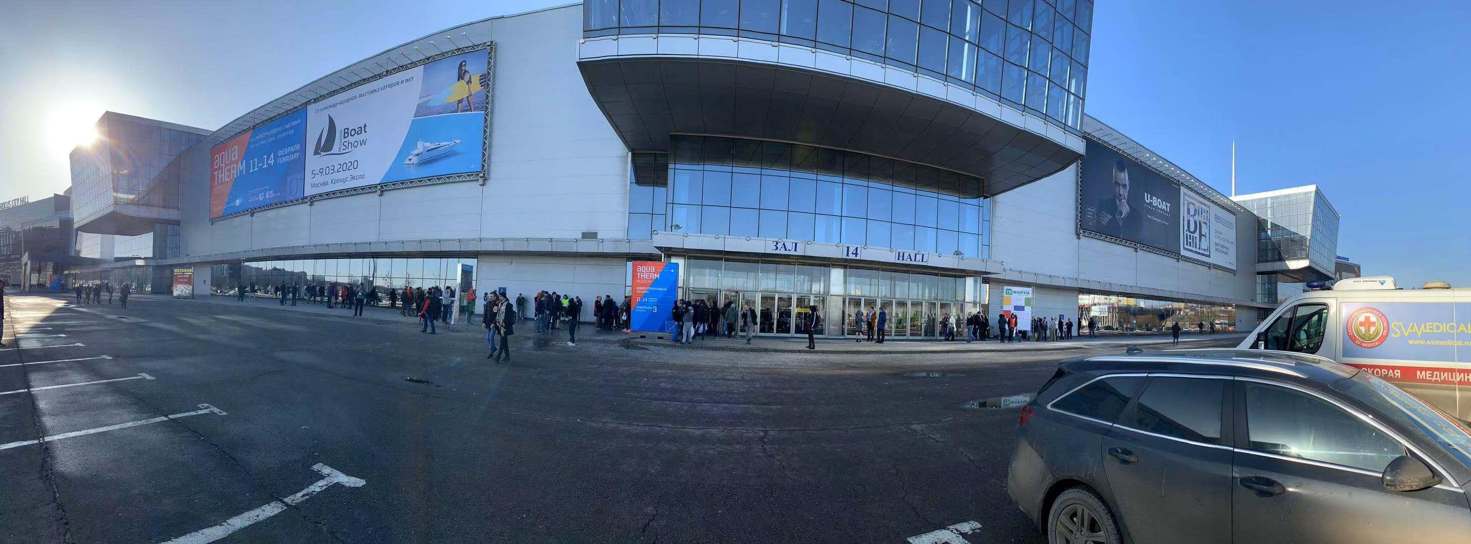 德赢vwin官网(阳)现代参展第二十三届俄罗斯莫斯科国际暖通卫浴展览会