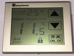 全新触屏温控器